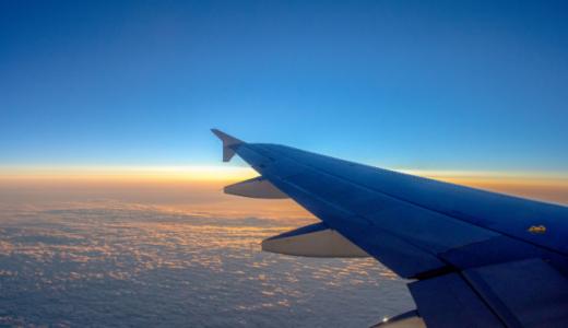 【料金・内容・評判】航空会社勤務の僕がオススメする東京のエアラインスクール6選
