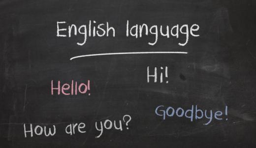 【参考書多すぎ】TOEIC900点を突破した僕がおすすめする英語教材と勉強法【2021年】