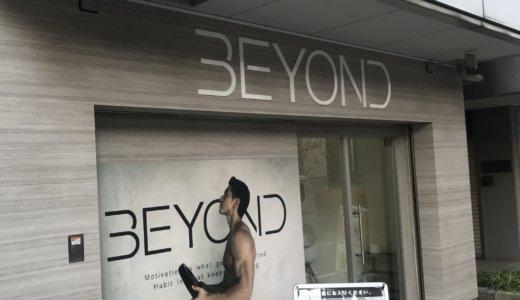 BEYOND池袋店