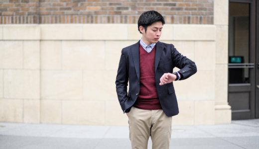 【評判・口コミ】メンズファッションレンタルleeapの申込方法と体験談を大公開!