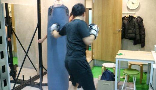 【コスパ最高】Lastyle(ラスタイル)池袋本店でパーソナルトレーニングを体験!
