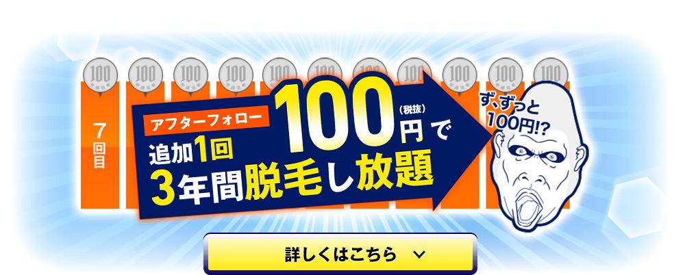 ゴリラクリニック 渋谷