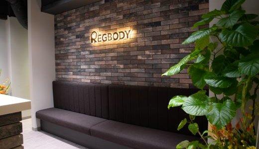 REGBODY