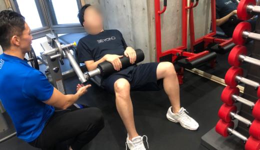 【本格派】BEYOND(ビヨンド)新宿店でパーソナルトレーニングを体験!