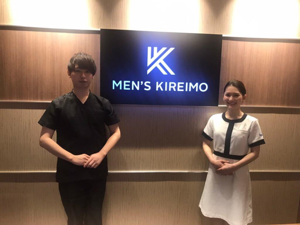 メンズキレイモ東京本店でヒゲ脱毛を体験!実際の効果や料金を紹介!