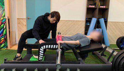 【美尻・美脚】ナイアジムでトレーニング体験!料金や口コミ・評判を紹介!
