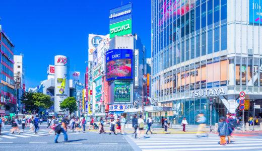 【渋谷】ヒゲ脱毛におすすめの医療脱毛クリニック・美容サロンを紹介!選び方のポイントを解説!